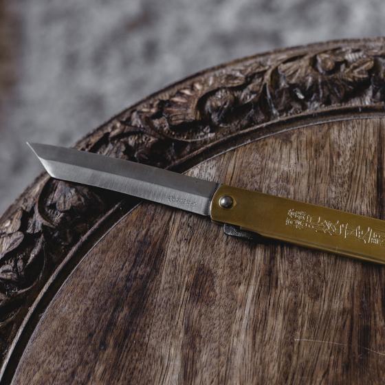 Couteau pliant Higonokami